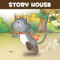 [영한대역] 장화신은 고양이 (영어로 읽는 세계명작 Story House)