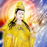 Guanyin praying song mp3