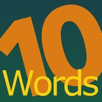 Ten Words