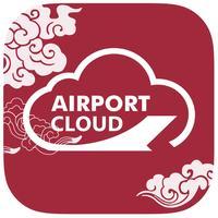 空港云-全球航班查询服务、全球机场信息服务