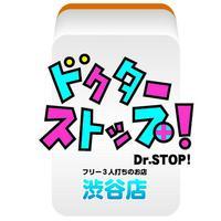 麻雀ドクターストップ 渋谷店