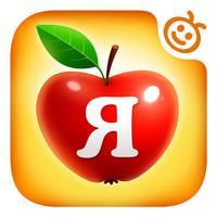 Russian Language Kid Alphabet+