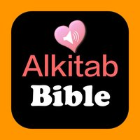 Alkitab Indonesian-English Bilingual Audio Bible