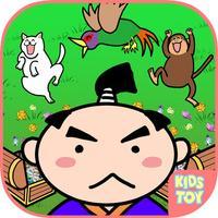 Kids picture book game - Momotaro
