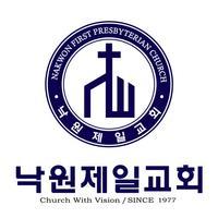 낙원제일교회 스마트요람