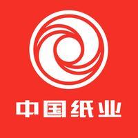 中国纸业交易网