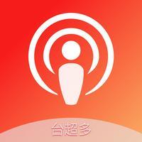 收音机FM - 全国广播电台,香港电台