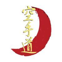 Crescent Moon Karate