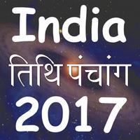 India Panchang Calendar 2017