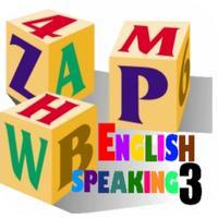 English Conversation Speaking 3