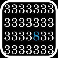 Diber - Find the different number