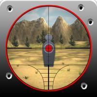 Sniper: Shooting training 3D