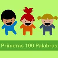 Primeras 100 Palabras|Español