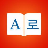 Korean Dictionary +