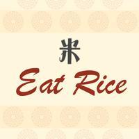 Eat Rice Richmond VA