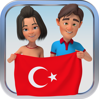 Turkish Vocabulary Builder
