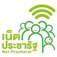 NetPCR Ex