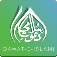 e-Receipt(Dawateislami)
