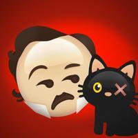 Poe Emojis