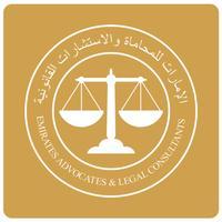 Emirates Advocates