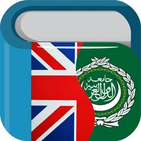 Arabic English Dictionary +