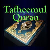 Tafheem Ul Quran - Abul Aala Maududi