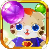 Bubble Tom: World Shoot