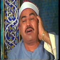 """Audio Quran -""""for Mohamed Al Tablawi"""""""
