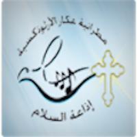 AlSalam Radio