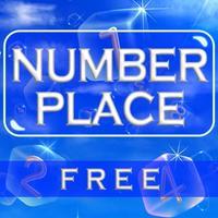 NumberPlaceFree