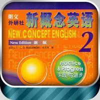 新概念英语·点读发音·提高篇