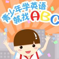 多多儿童英语 - 宝宝英语单词,快乐学英语字母游戏