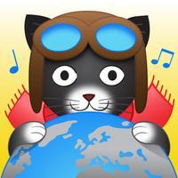 Jazzy World Tour mini