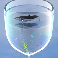 炭酸水のクジラ