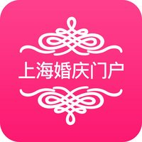 上海婚庆门户