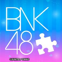 BNK48 Jigsaw