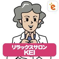 石巻 整体 KEI 公式アプリ