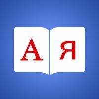 Russian Dictionary Elite