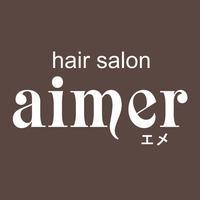 hair salon aimer(ヘアサロン エメ)