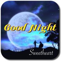 ฝันดี ราตรีสวัสดิ์