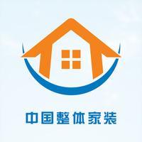 中国整体家装网