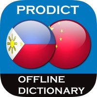 Filipino <> Chinese Dictionary + Vocabulary trainer