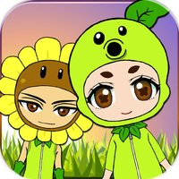 Plant Runner Adventure Game Pro