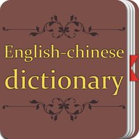 Thesaurus-English to Chinese Dictionary&Traductor
