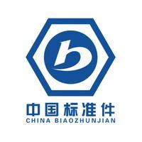 中国标准件产业网
