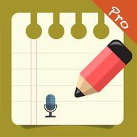 录音笔记(专业版)-用声音和手写开创记录新纪元