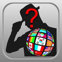 World Capitals Flags & Countries Quiz Maestro
