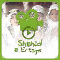 Shahid O Ertaqe