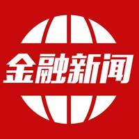 金融新闻-中国商业投资快报和理财财经新闻