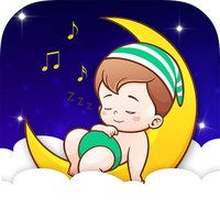 Lullaby for Baby:Bedtime story